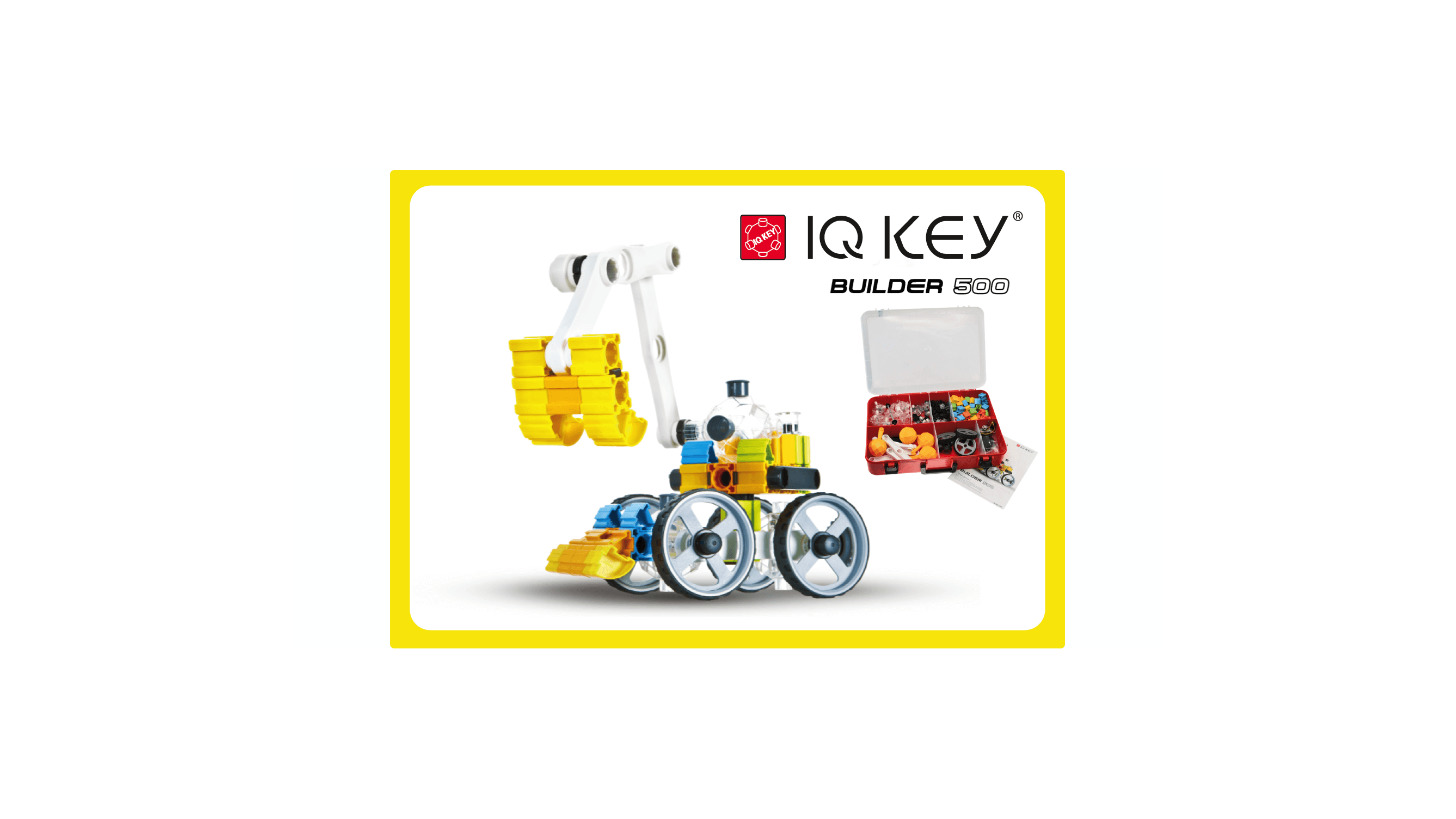 Logo IQ-Key Builder 500