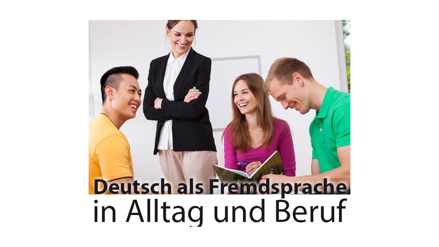 Logo Deutsch als Fremdsprache