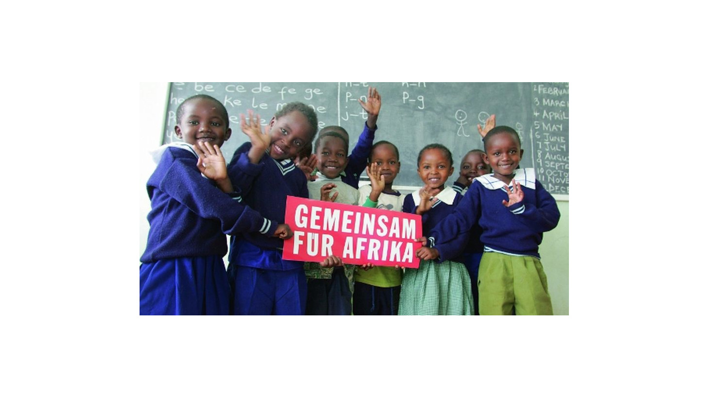 Logo Schulkampagne