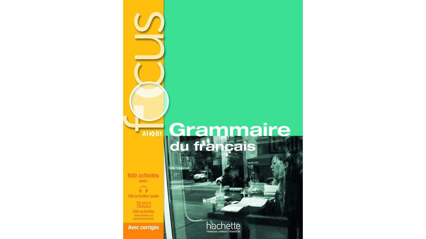 Logo Übungsmaterial/Grammatik Französisch