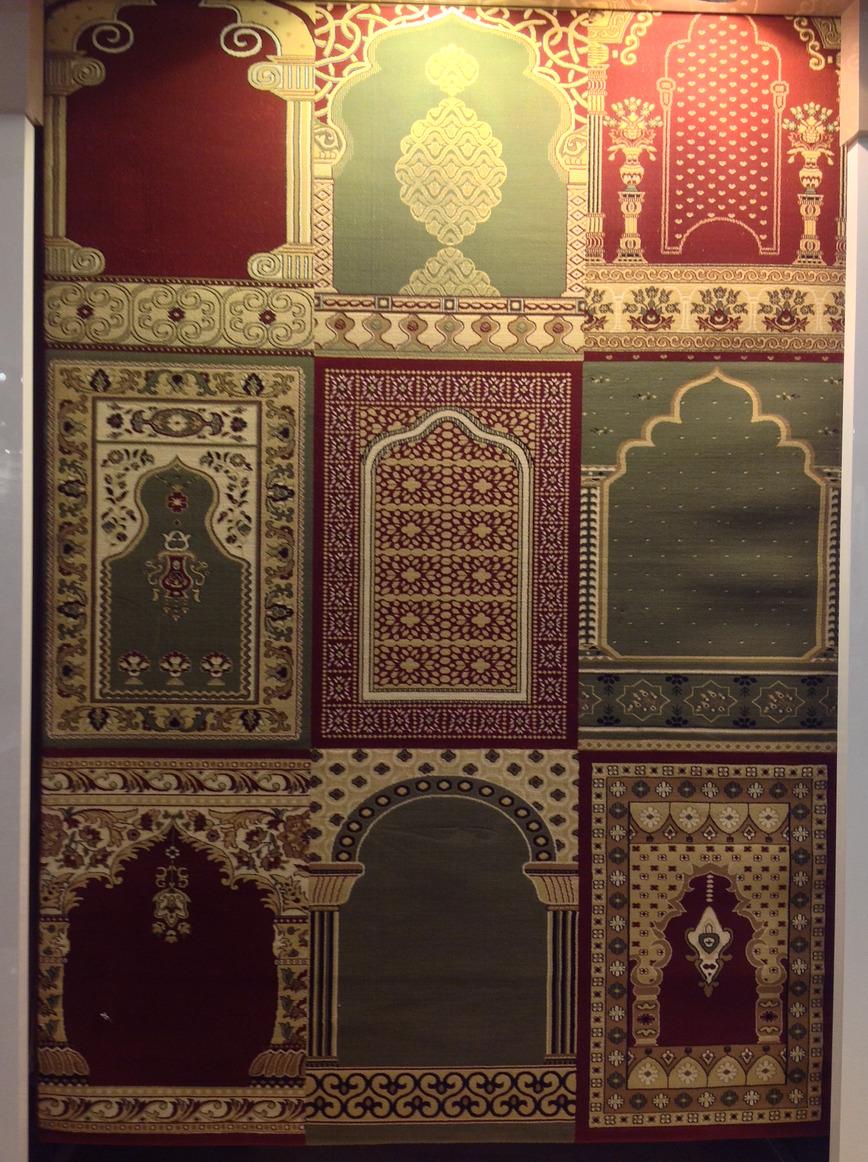 Logo Mosque