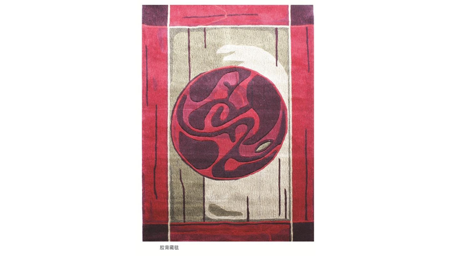 Logo Gun Tufted Tibetan Carpet