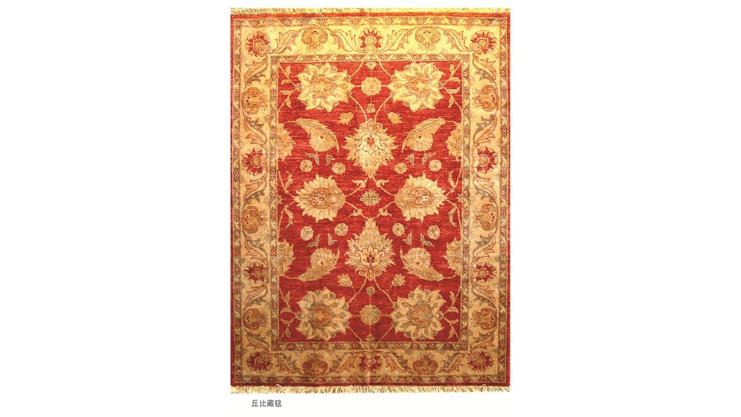 Logo Kewpie Carpet