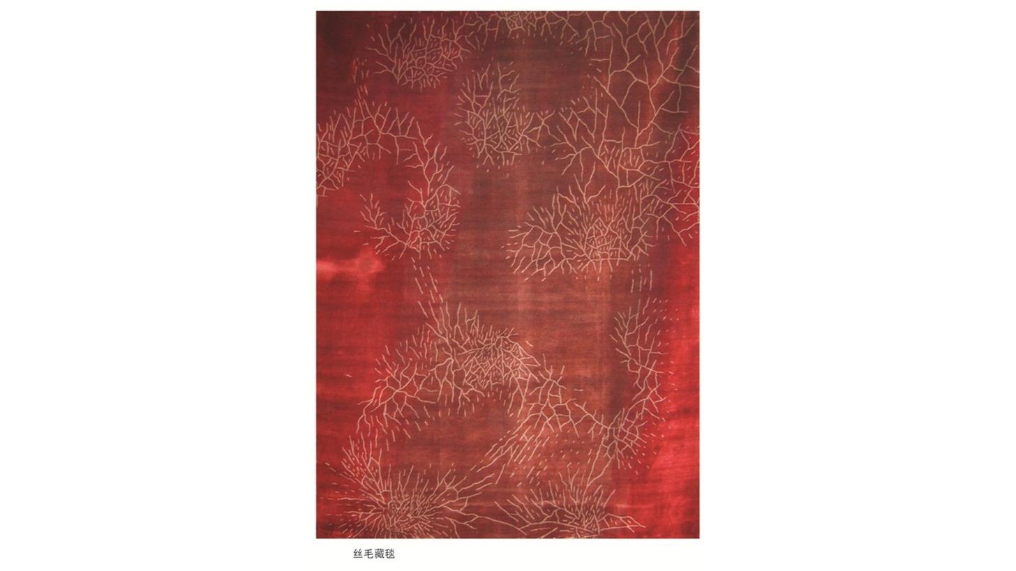 Logo Silk & Wool Tibetan Carpets