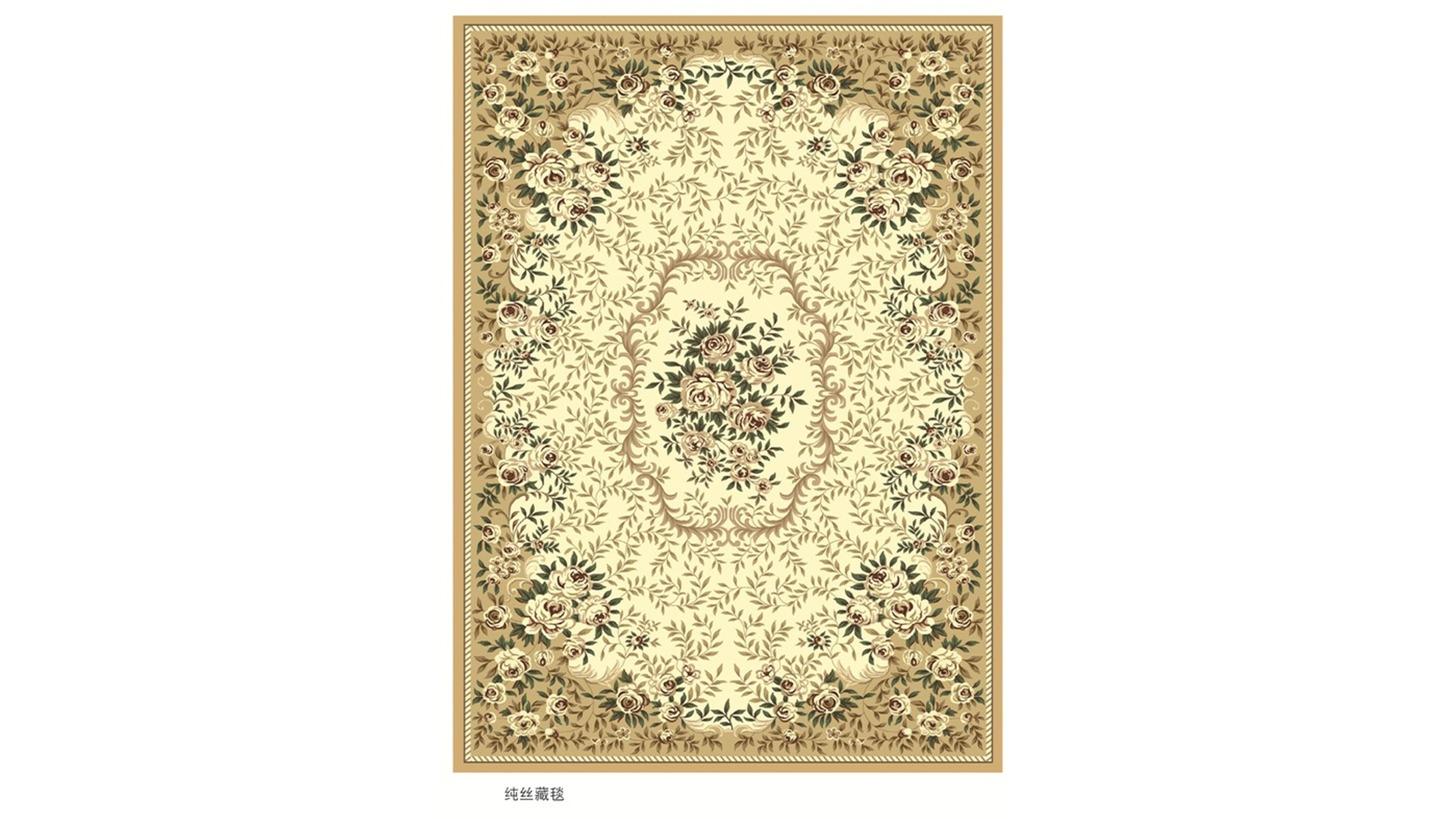 Logo Pure Silk Tibetan Carpets