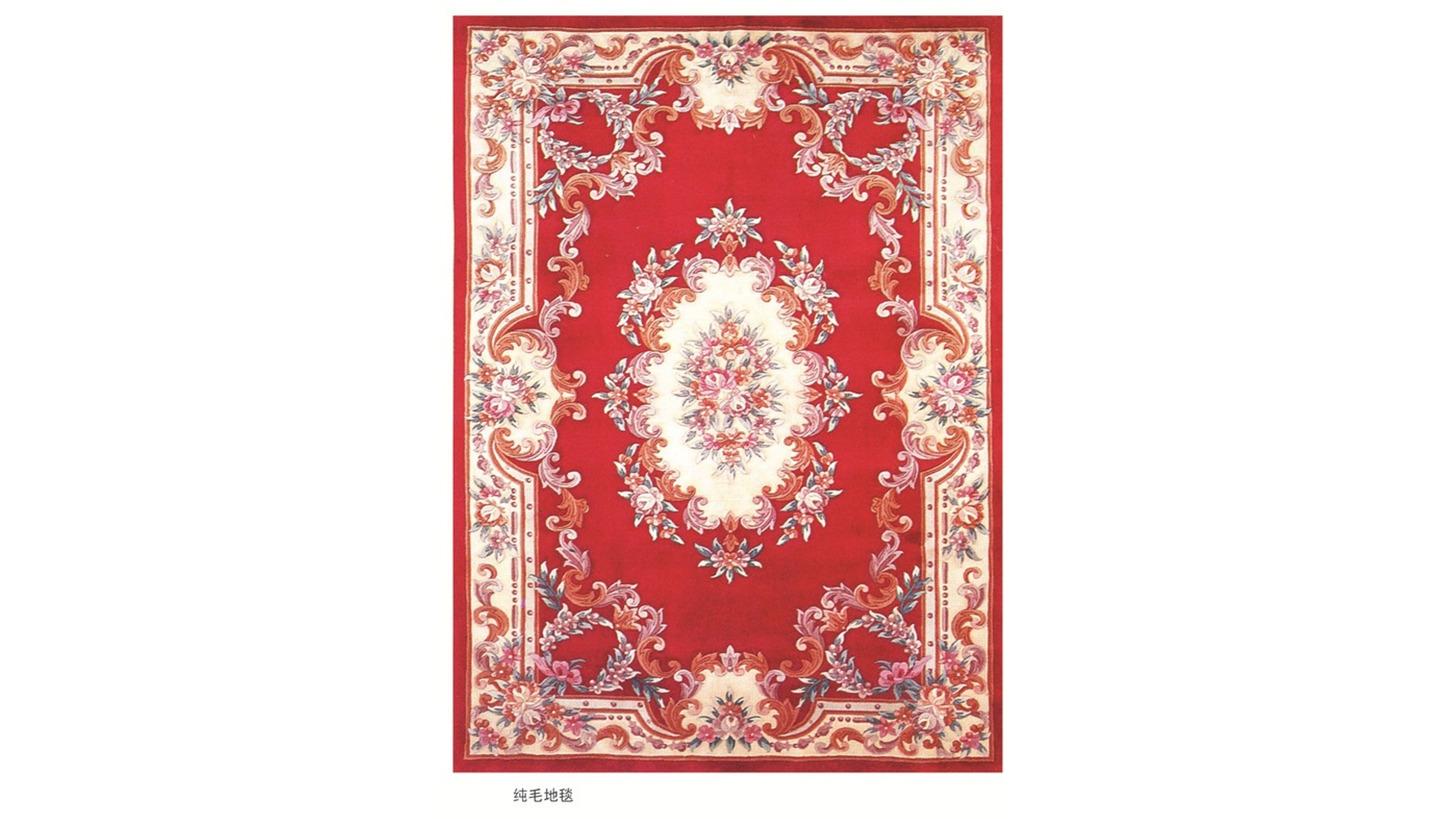 Logo Pure Wool Tibetan Carpets