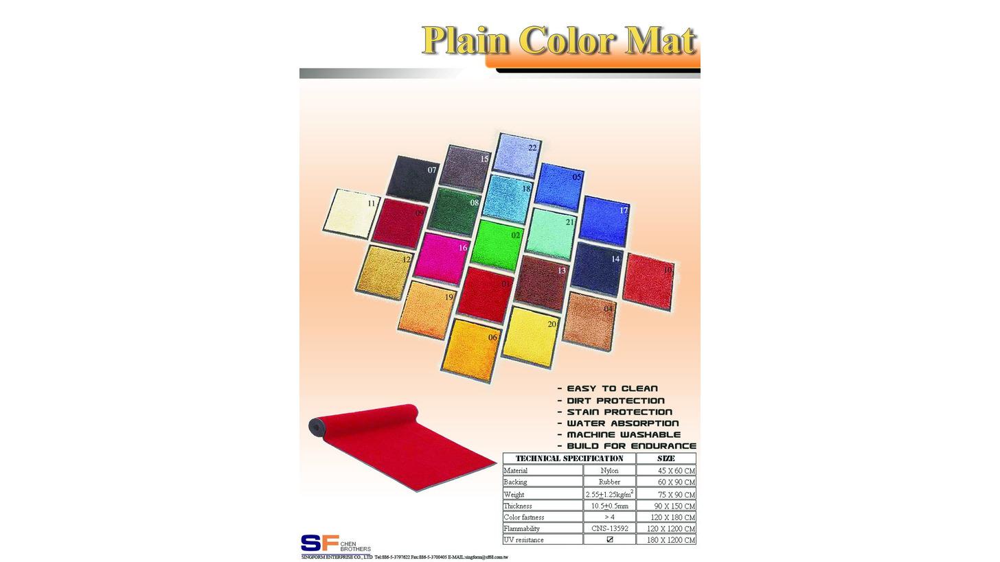Logo Plain Color Mat