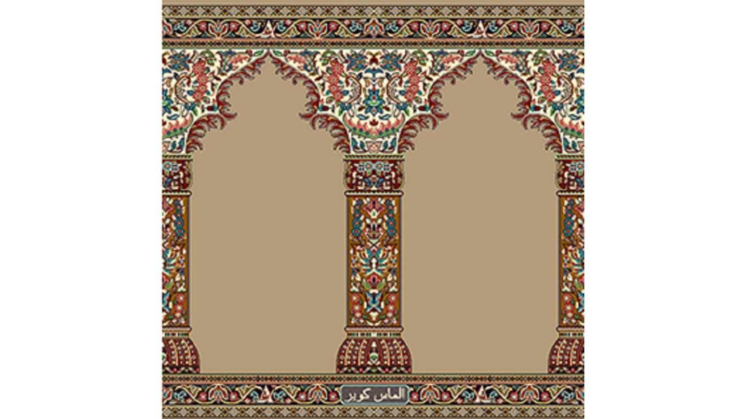 Logo Prayer Carpet