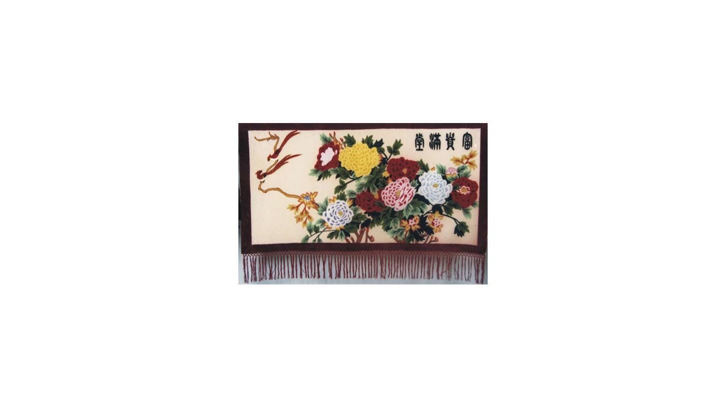 Logo Tapestries