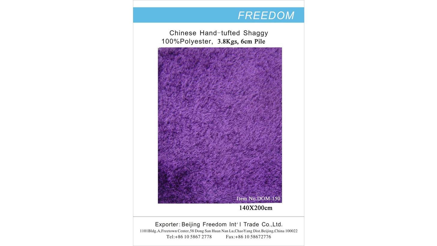 Logo Chinese Hand-tufted Carpet