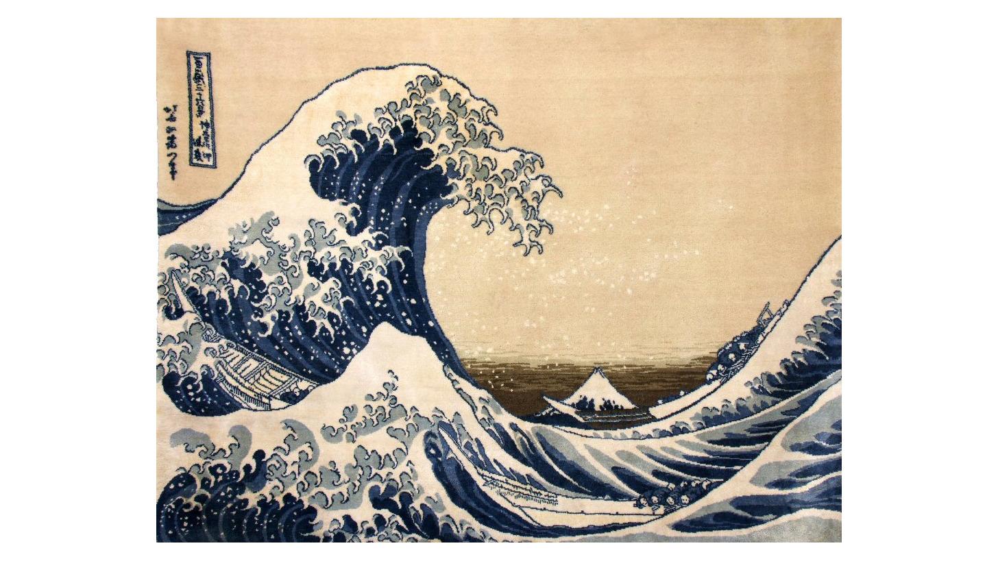 Logo Hokusai im British Museum