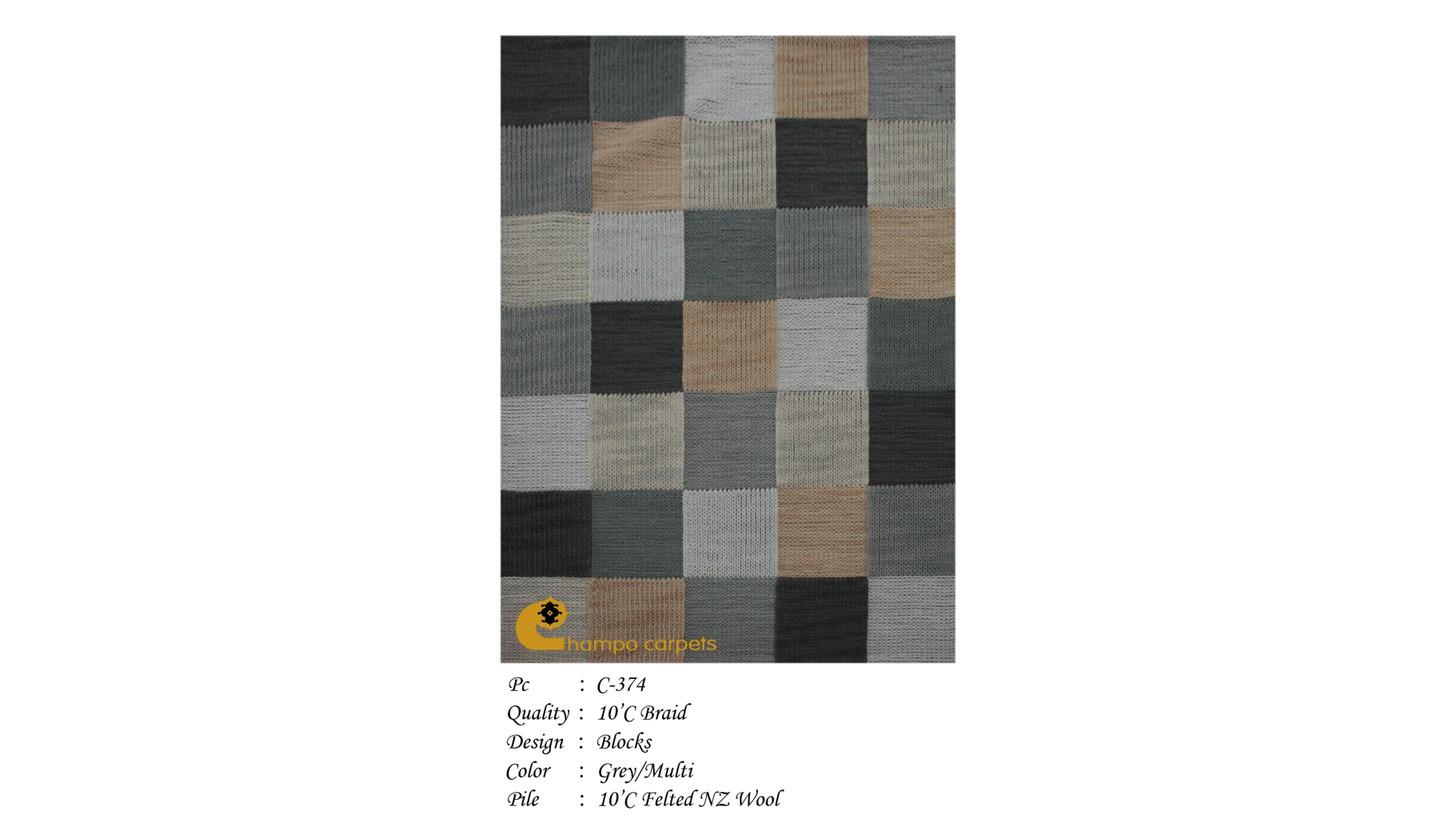 Logo Flat Weave Carpets