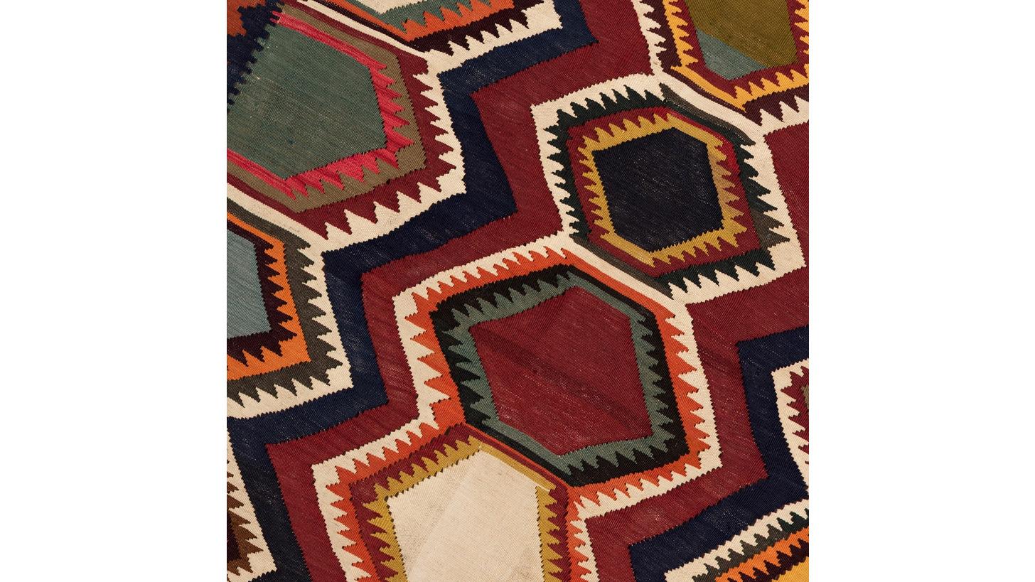 Logo Flatweaves: Tribal & Minimalist
