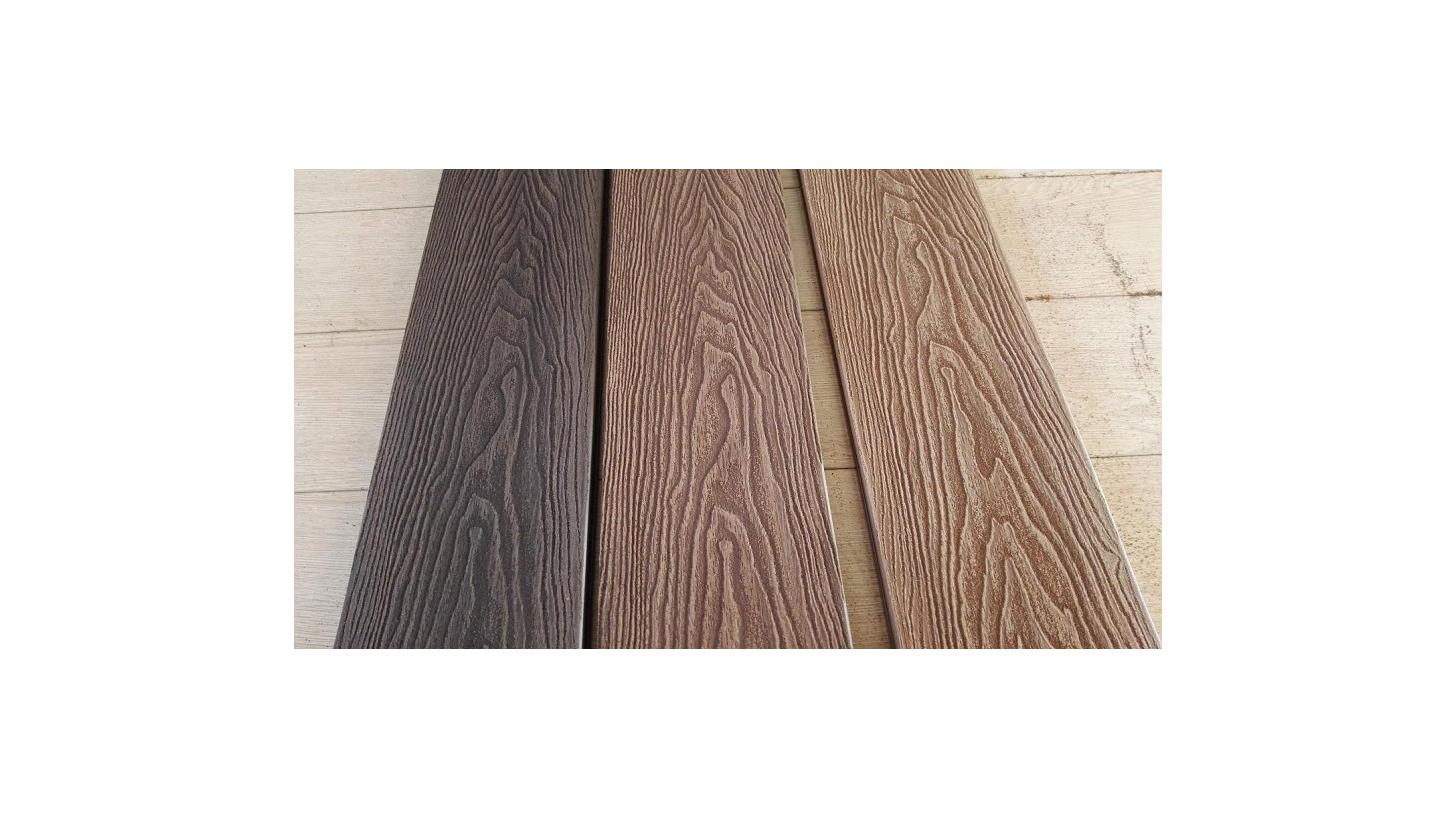 Logo Online woodgrain wpc decking
