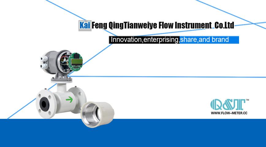 Logo Electromagnetic flow meter