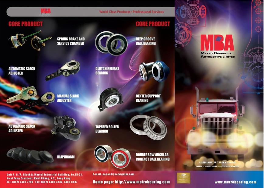 Logo Bremsenteile  & Komponenten