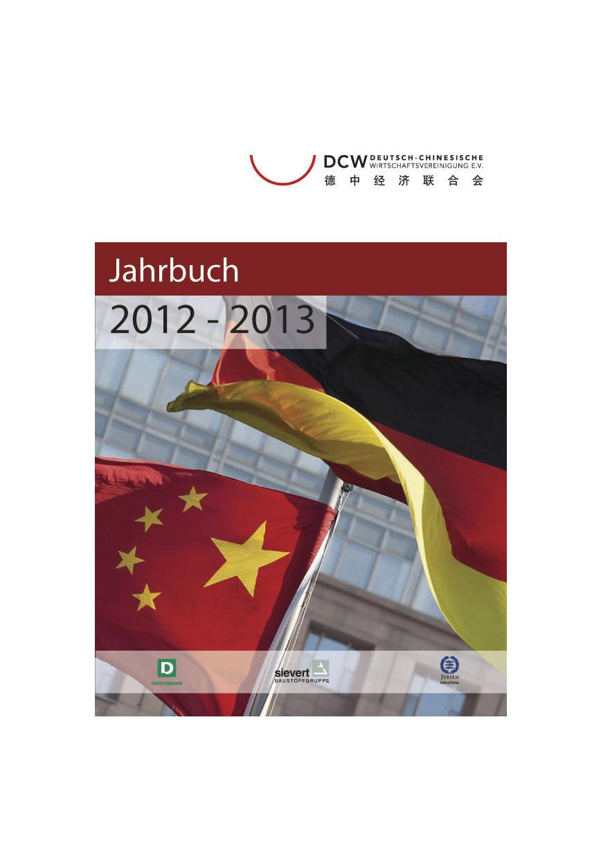 Logo DCW-Jahrbuch