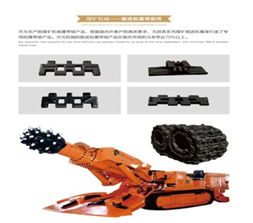 Logo Parts for Engineering Machinery