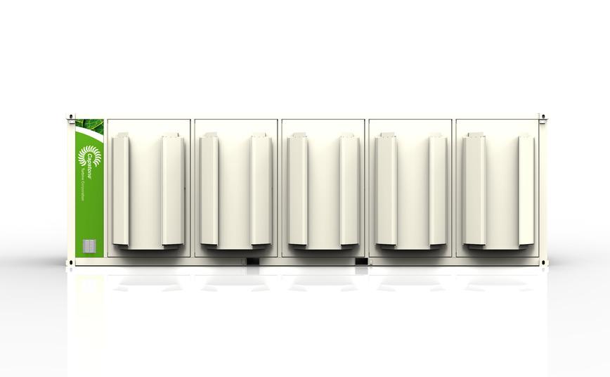 Logo C1000 Mikrogasturbine