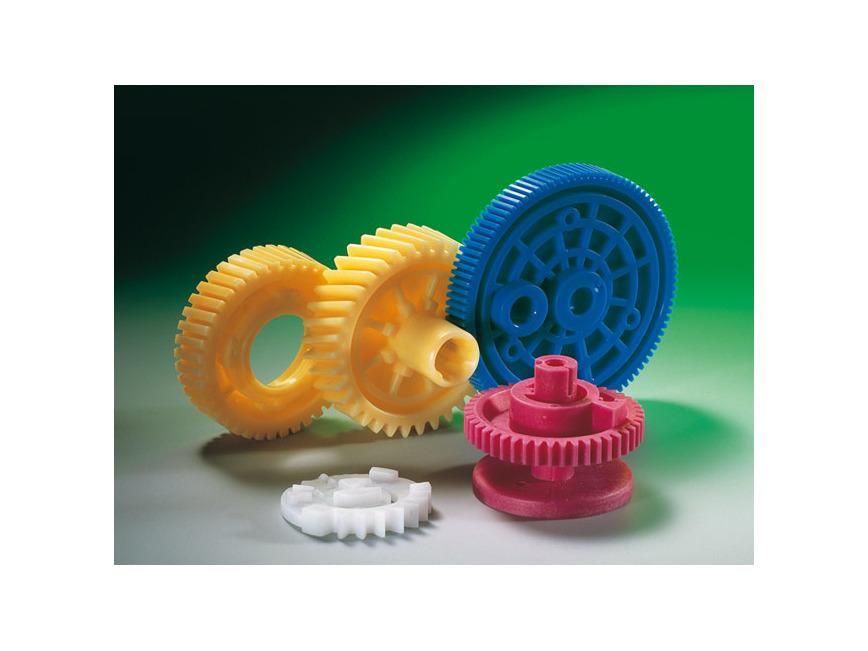 Logo Plastic gearing components