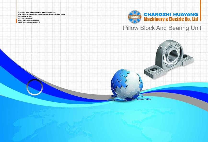 Logo Plastic Bearing Housing