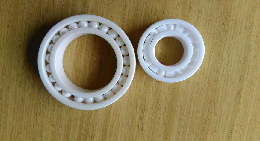Logo Ceramic bearing