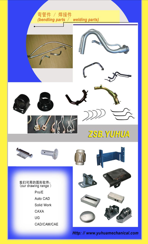 Logo bending parts&welding parts
