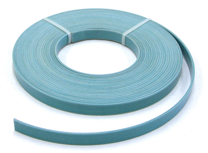 Logo Fully chamfered wear strip in 5m or 10m