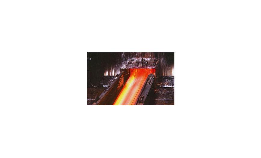 Logo Warmwalzen - Dauerhafte Präzision