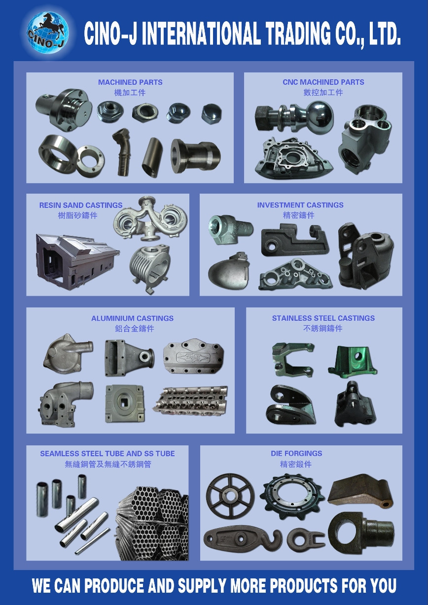 Logo Casting & Machined Parts