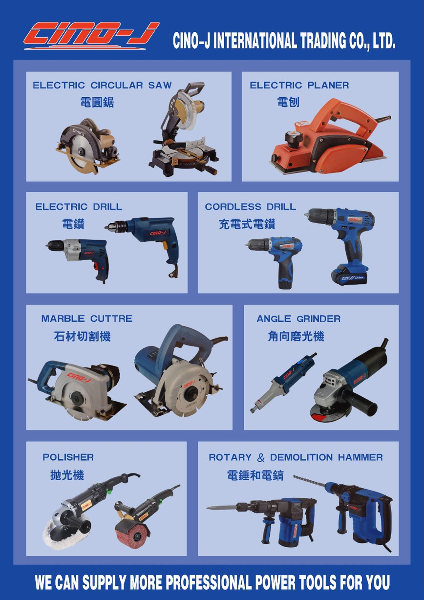 Logo Power Tools