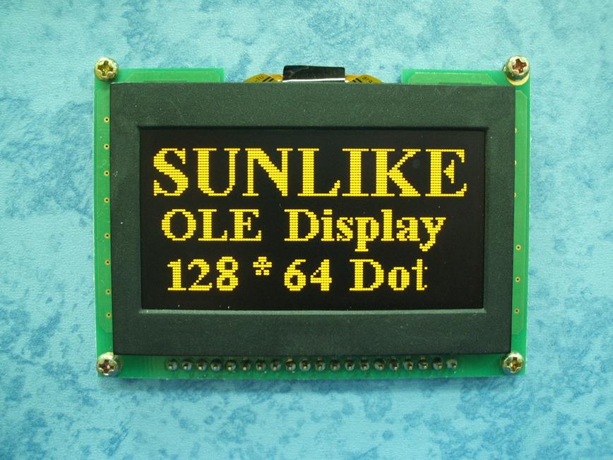Logo OLED Display Modules