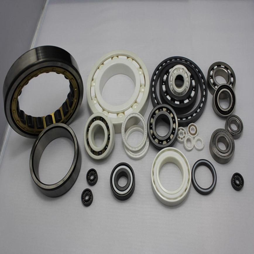 Logo Ceramic Bearings