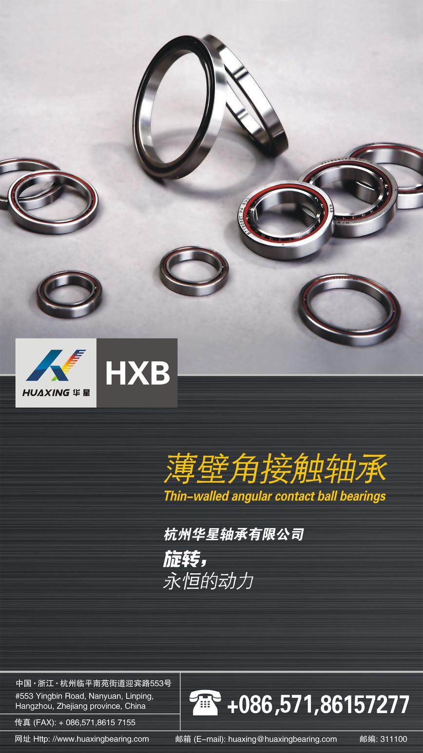 Logo thin- section contact ball bearing