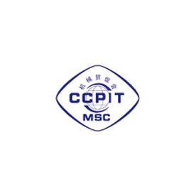 Logo CCPIT Machinery Sub-Council