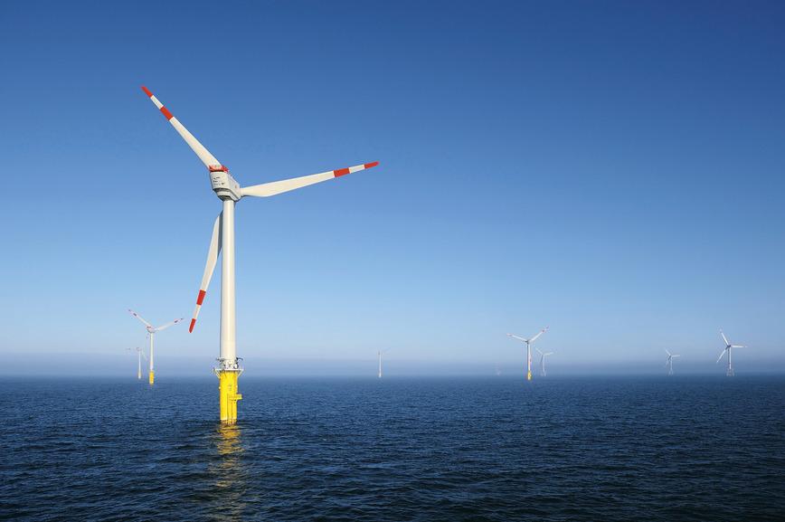 Logo Online Master Windenergiesysteme