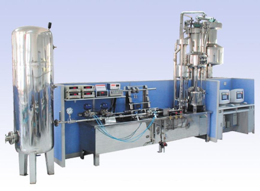 Logo Calibrating equipment of water flow