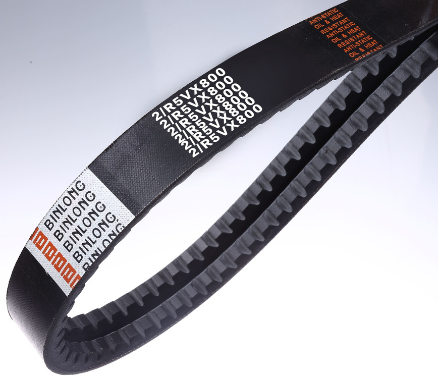 Logo Banded V-Belts