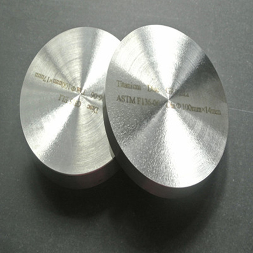 Logo Titanium Disc
