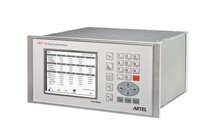 Logo ARZ-3W Power Quality Analyzer