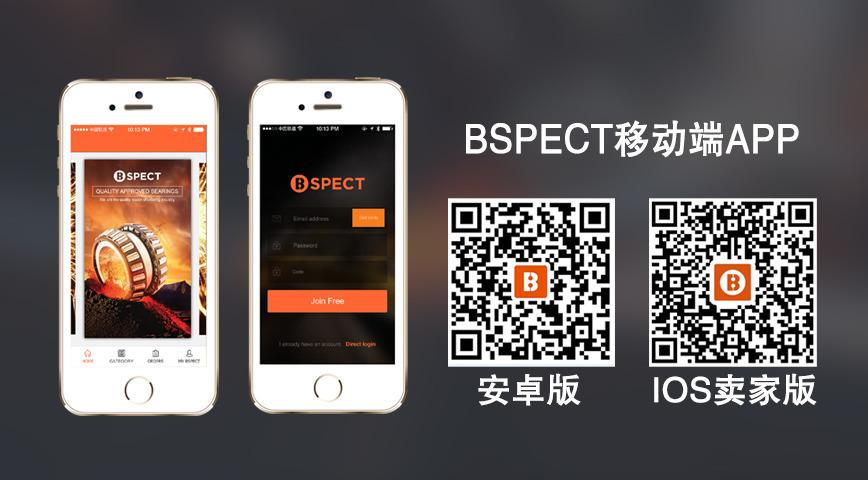 Logo BSPECT APP
