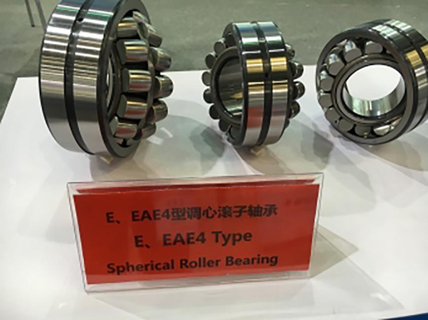 Logo Spherical Roller Bearing 22312E