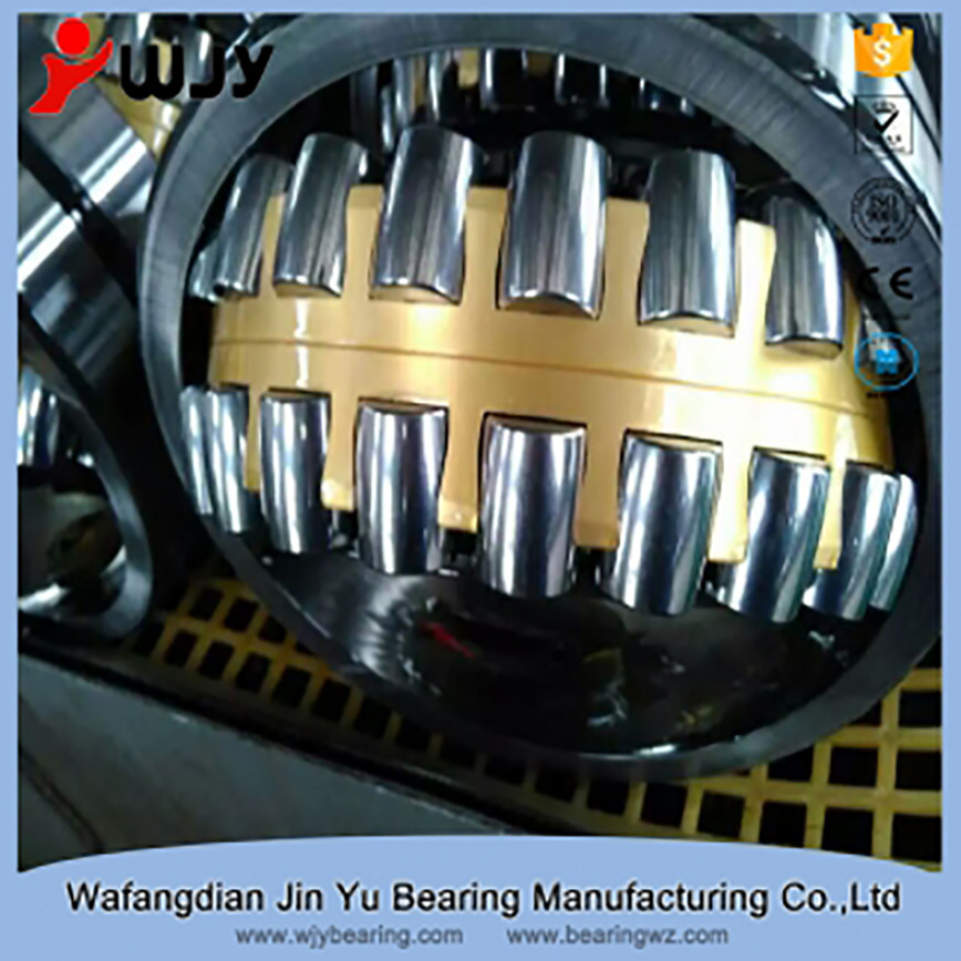 Logo Low noise roller 24156MB new bearing