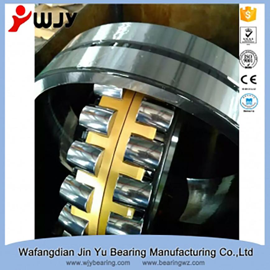 Logo Wafangdian bearings 23048MBC3W33