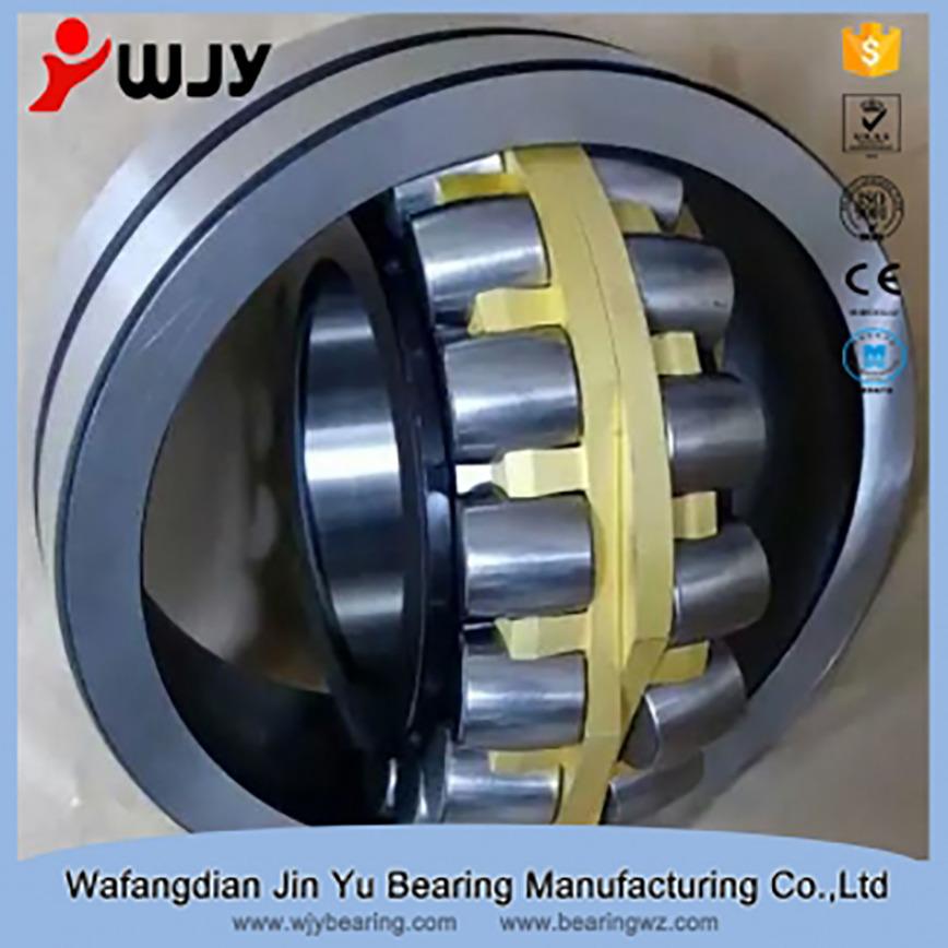 Logo 23044MBC3W33 Metallurgical Bearing