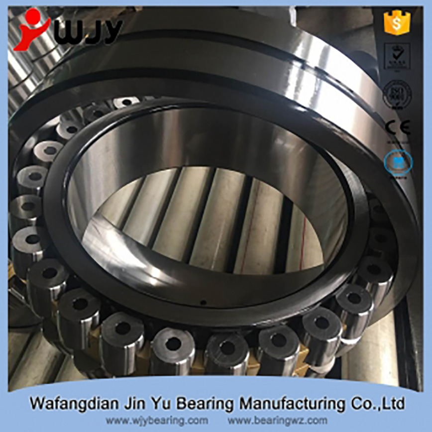 Logo Metallurgical Bearing 22338MBC3W33
