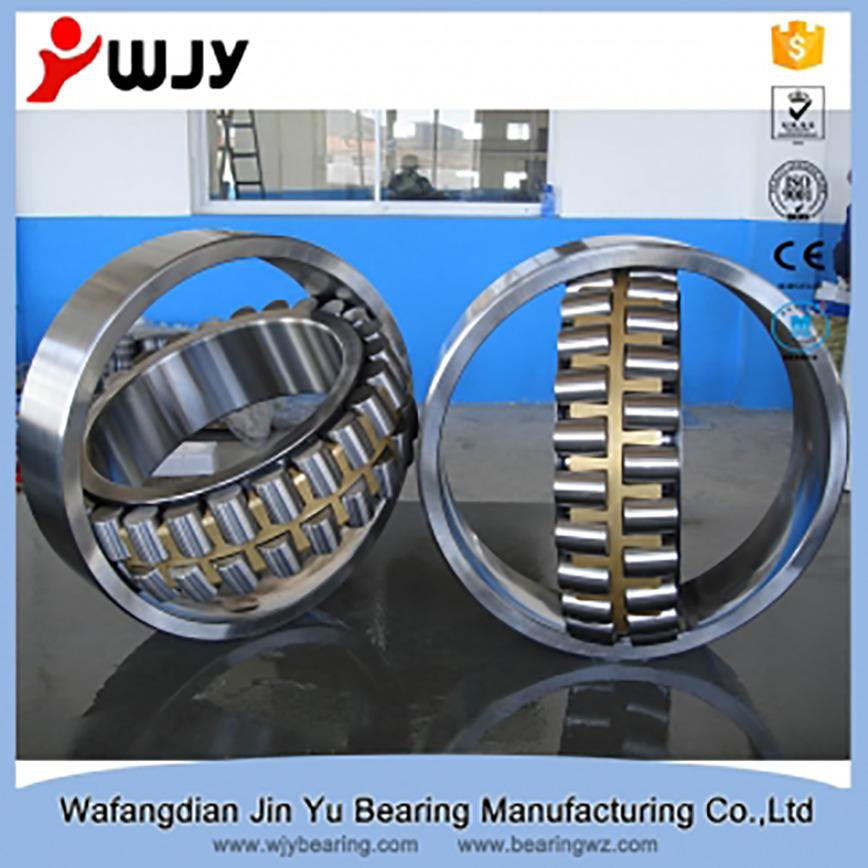 Logo Welding machine bearing