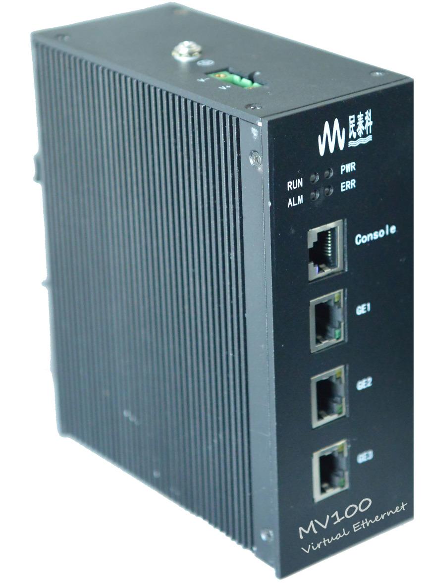 Logo MV100 Hardware VPN/Virtual LAN/Router