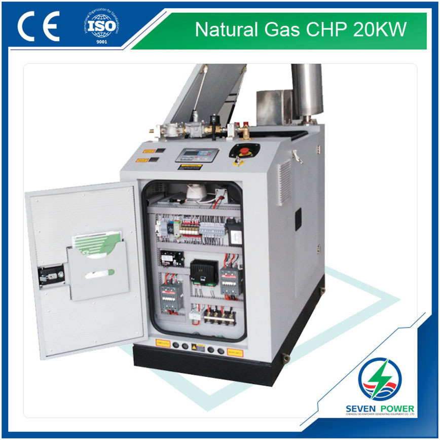 Logo CHP/Cogeneration/Combined Heat and Power
