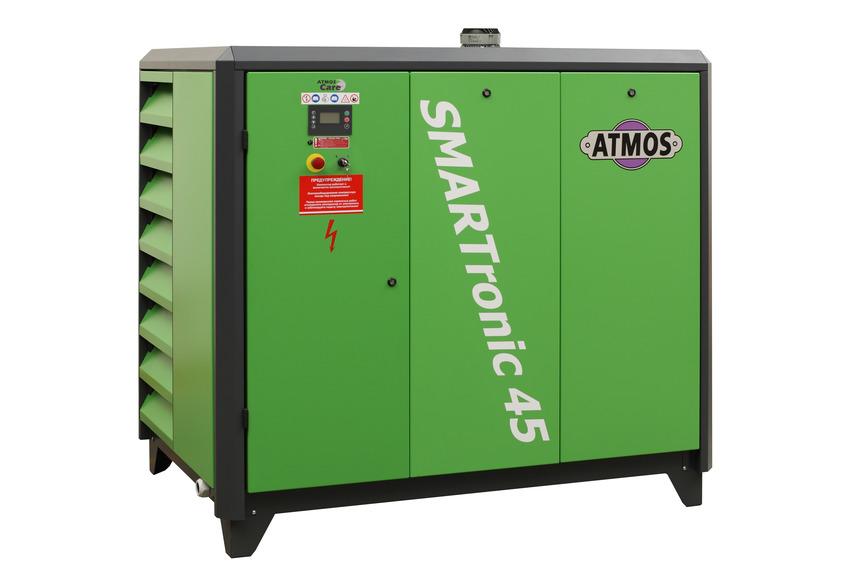 Logo Smartronic - Integrated compressor plant